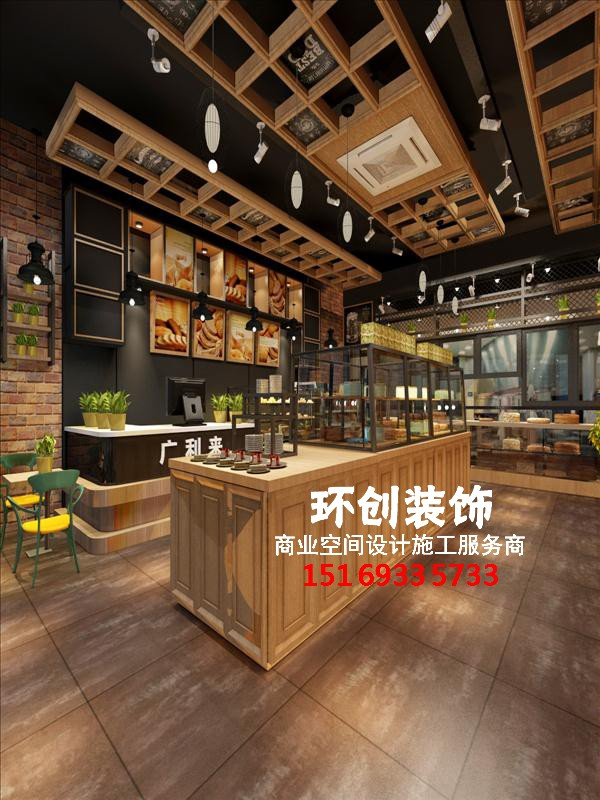 淄博蛋糕店烘焙店甜品店店铺设计装修公司