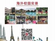 深圳冠桥移民咨询有限公司