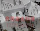 南昌电子电器外壳面板激光打标加工南昌激光打标机销售