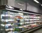 全新商用冷柜,保鲜柜,水果风幕柜,饮料柜,蛋糕柜,冷库安装
