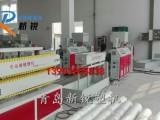 青岛新锐塑机7孔104梅花管生产线SJ90/25