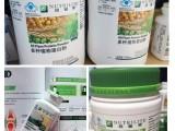 福州安利公司产品纽崔莱钙镁片免费送货