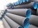 兴化订购HDPE双壁波纹管 PVC阻燃电