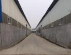 斜口 靠近210国道 窑村机场 厂房 2500平米