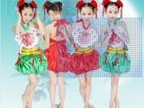 幼儿园表演服儿童舞蹈服装女童肚兜灯笼裤秧歌舞蹈套装厂家直销