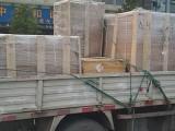 搬家搬厂搬公司,长短途即可,价格低,服务好,中途不加价