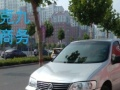 五洲汽车租赁 7-9商务16-29丰田考斯特