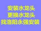 洛阳世纪华阳小区服务打空调眼,专业打空调孔,找洛阳永强团队