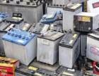 本公司专业回收UPS电池,汽车电池,机房电池