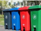 低价出售环保塑料垃圾桶