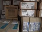 苏州回收西门子系列PLC触摸屏变频器