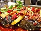 莲年有鱼碳烤鱼加盟费 莲年有鱼碳烤鱼加盟多少钱