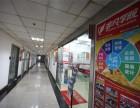 上海淘宝网店培训班 网络运营推广培训
