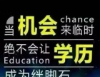 贵州建泓教育—助你提升学历【推荐】