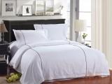 河南酒店布草的鉴别方法,纯棉贡缎酒店床单被罩被套枕套