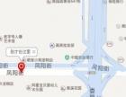 涟钢凤阳街273号 住宅底商 38平米