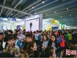 广州3月美博会-2019春季广州美博会时间表