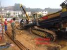信阳非开挖工程 信阳顶管 信阳拉管,潜水员水下作业 有限空间