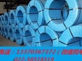 河北预应力钢绞线厂家现货优质产品