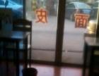 古林 黄古林路 营业中的小吃店转让
