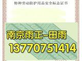 海东分流阀阀门生产许可证.金属阀体衬里阀门生产许可证程序