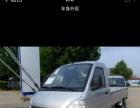 柳州五菱厢式小货车转让