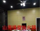 十元自助火锅店加盟/一元小火锅加盟/旋转小火锅加盟
