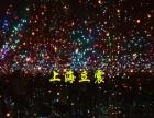 星空错觉艺术展魔幻错觉艺术装置反射镜魔镜制作出租