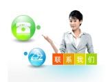 直销软件定制开发,一站式软件定制开发平台