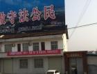出租南郑县南郑大道路边办公及厂房