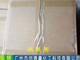 地区一级BASF/巴斯夫国产汽巴抗氧剂1010橡塑级168