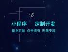 小程序大用途,科伊斯网络郑州建站专家