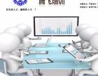 聊城专业日语新开课报名中寒假班暑假班周末班平常班