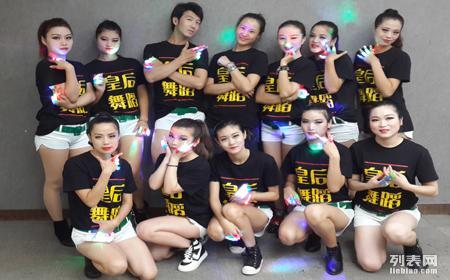 郑州周末去哪学习爵士舞?