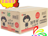 台湾进口食品休闲零食批发张君雅小妹妹日式串烧休闲丸子15包*80