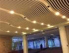 深圳酒店工程铝方通,全国著名品牌铝天花厂家**供应