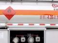 转让 油罐车东风厂家直销东风5吨油罐车 包上户