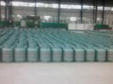 国营 250液化气煤气配送北京路煤气站
