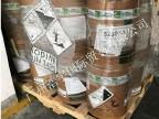 广州供应单质碘厂家,保证日本智利原装进口