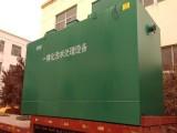 濰坊實驗室廢水處理設備