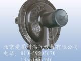 美国RegO力高LV5503B4液化气减压阀/煤气调压阀