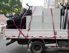 蒲江居民搬家公司蒲江拉货搬家蒲江设备家具搬迁搬运钢琴搬场搬家