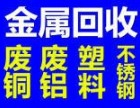 上海高价上门回收各种电瓶蓄电池旧电脑 网线机房设备废品
