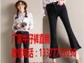 新款韩版女装牛仔裤批发 四季青厂家直销外贸货源弹力小脚牛仔裤
