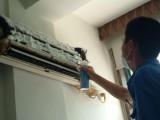 空调维修 空调加氟 维修空调