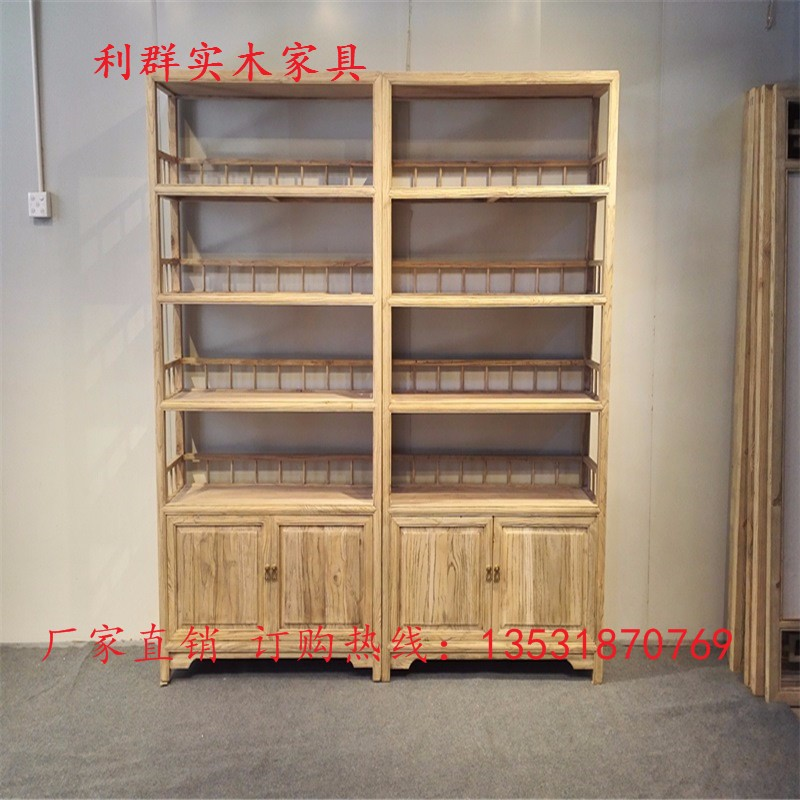多宝阁榆木置物架书架茶叶架展示架老榆木博古架中式仿古实木家具