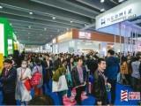 廣州春季美容化妝品博覽會-2021年廣州春季美博會