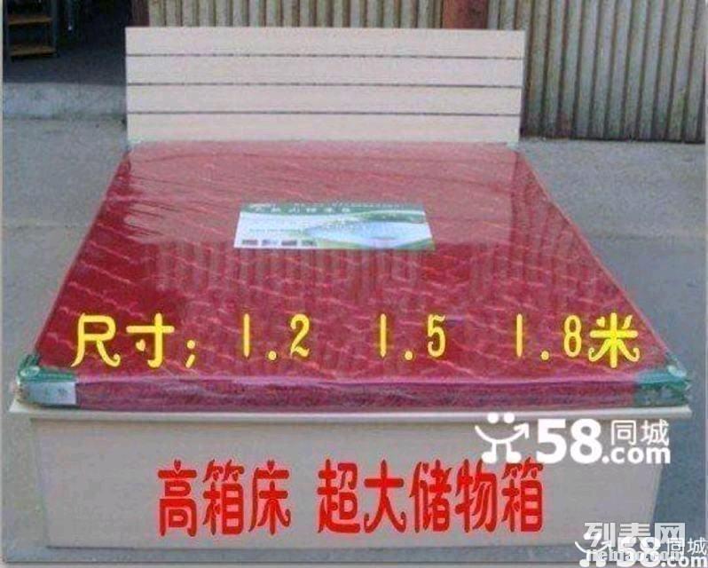 厂家出售双人床 大衣柜 上下床 沙发 写字台 床垫免费送货