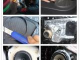 ZRN汽車音響品牌為專車專用無損改裝正名責實