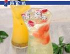 玛喜达韩式年糕火锅料理加盟加盟 火锅